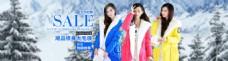 冬季精品棉服大促女装海报
