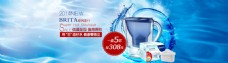 品牌净水器活动海报