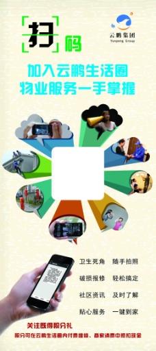 微信公众平台设计手机服务