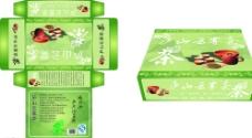茶叶包装盒设计图片