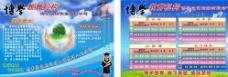 教育培训机构图片