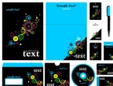 企业办公用品视觉识别系统 矢量图片