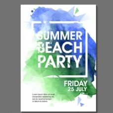 夏季沙滩派对海报矢量图图片