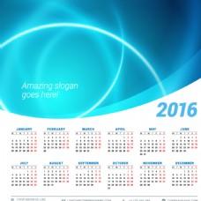 蓝色2016时尚年历矢量素材图片