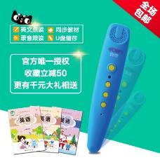 绿色儿童产品
