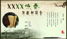 中国风咏春诗歌朗诵墨宝梅花中国风建筑