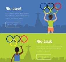 巴西奥运会banners