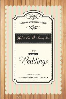 婚礼签到区喷绘