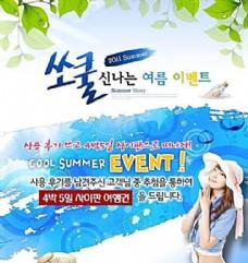 韩国风格海报模板 分层PSD_273