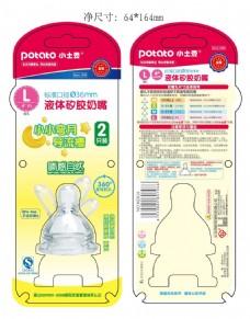 包装设计  奶嘴包装   儿童包装
