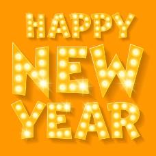 新年快乐霓虹灯艺术字