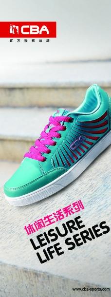 CBA休闲鞋图片