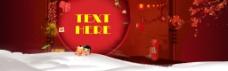 中国风新年大促标题背景