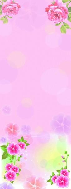 紫粉色背景素材