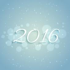 2016张新的年卡在淡蓝色背景