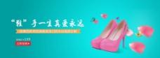 时尚女鞋海报图片