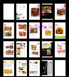 大地主菜单图片