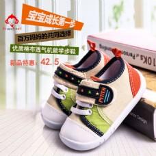 童鞋主图6