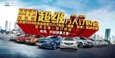 北京现代全车系背景图片