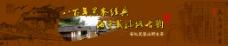 黑茶网页banner