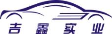 惠州市吉鑫汽车logo