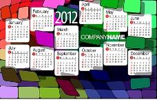 创意时尚日历模板下载
