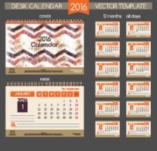 水彩波浪纹2016年日历表图片