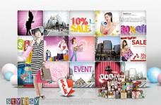 购物宣传海报设计素材