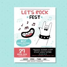 摇滚派对的海报图片