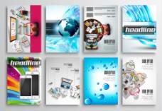 创意宣传单设计图片
