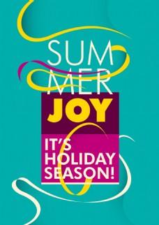 夏日宣传海报