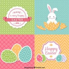 可爱的复活节卡片套