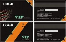 会员 vip会员卡 VIP贵宾卡 名片