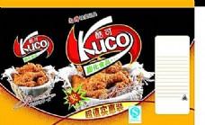 食品包装设计 包装模板 分层素材 PSD格式_0034