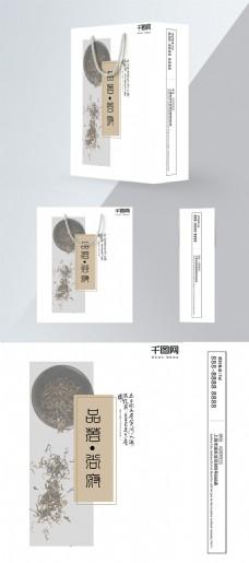 精品手提袋白色中国风茶叶包装设计