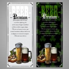 复古啤酒banner