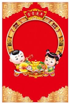 2018狗年春节海报背景设计
