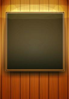 木质板边框背景装饰