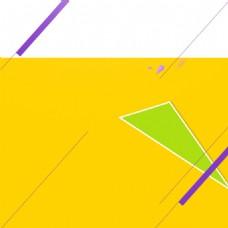 黄色扁平首图