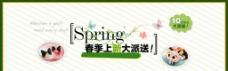 春季购物优惠广告图片