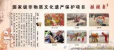 国家级非物质文化遗产麒麟舞图片
