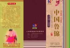中国鲁锦三折页图片
