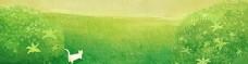 绿色banner创意设计