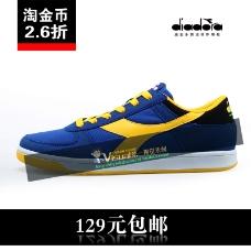 淘金币鞋子主图模板