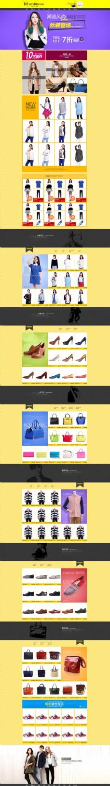 天猫淘宝服装鞋子包包首页PSD 原创