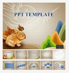 兔子褐色背景商务PPT模板