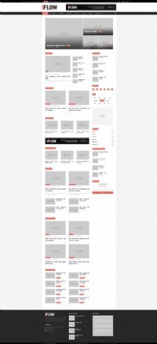 国外精美的企业新闻资讯网站首页模板