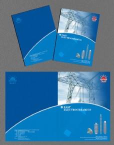 蓝色封面模板矢量素材