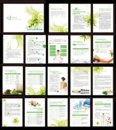 美容媒体画册设计矢量素材
