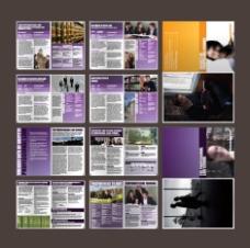 紫色简约风格企业画册